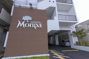 コンドミニアムホテル モンパ